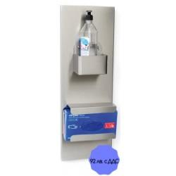 Хигиенна станция
